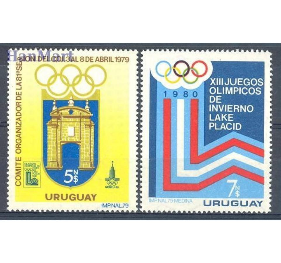 Urugwaj 1979 Mi 1522-1523 Czyste **