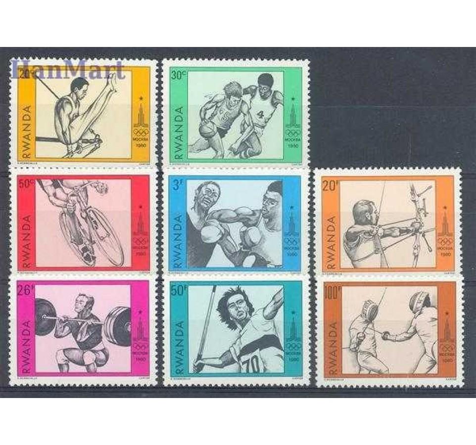 Rwanda 1980 Mi 1042-1049 Czyste **