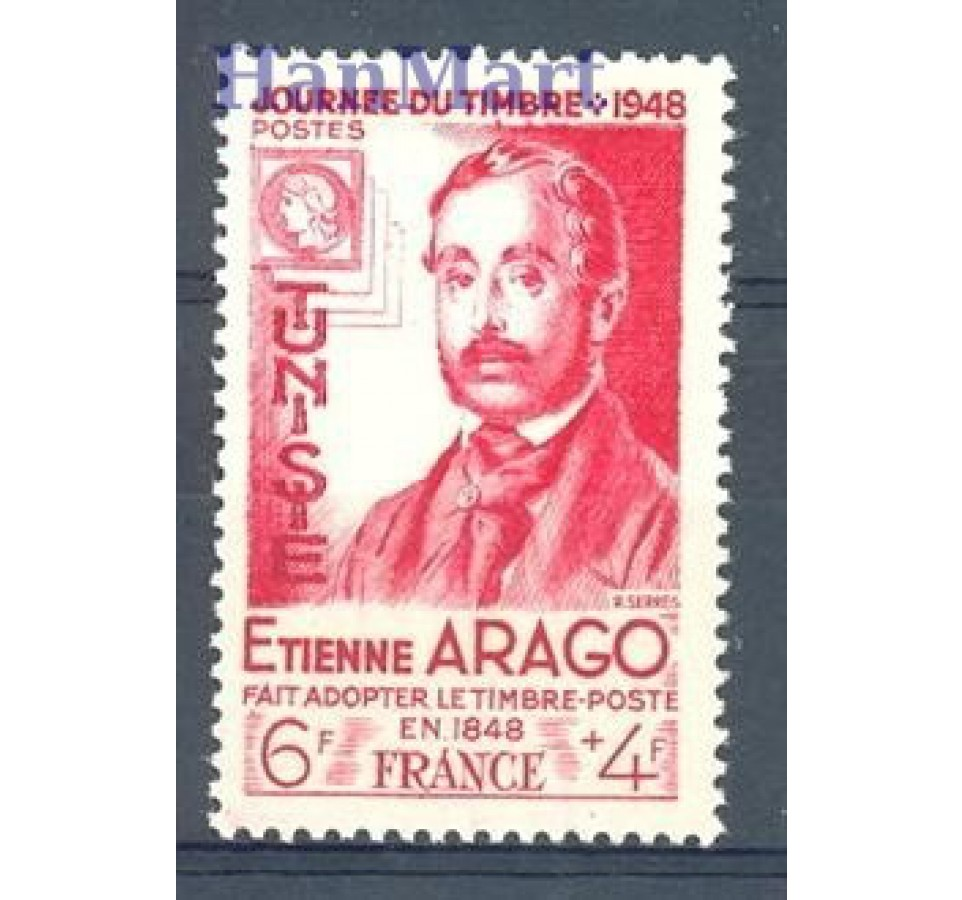 Tunezja 1948 Mi 350 Czyste **