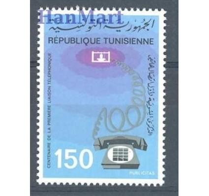 Tunezja 1976 Mi 881 Czyste **