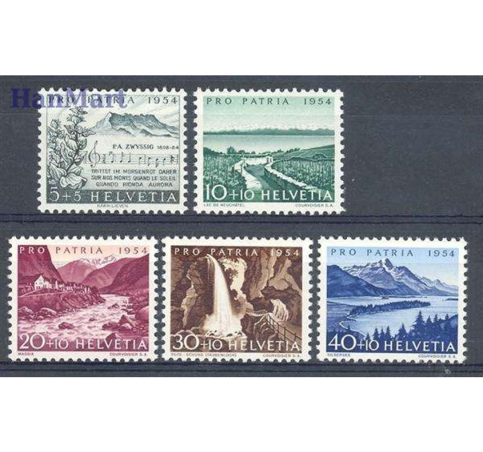 Szwajcaria 1955 Mi 613-617 Czyste **