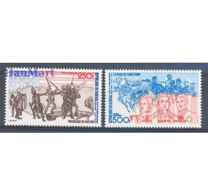 Senegal 1975 Mi 577-578 Czyste **