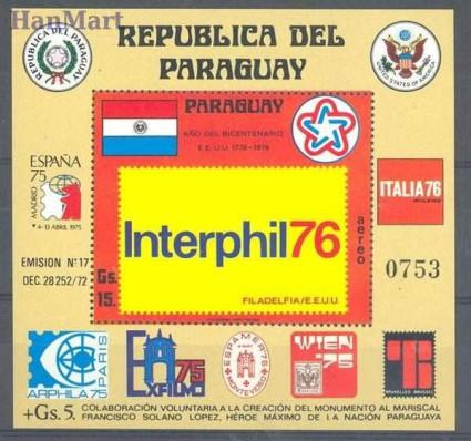 Paragwaj 1976 Mi bl 275 Czyste **