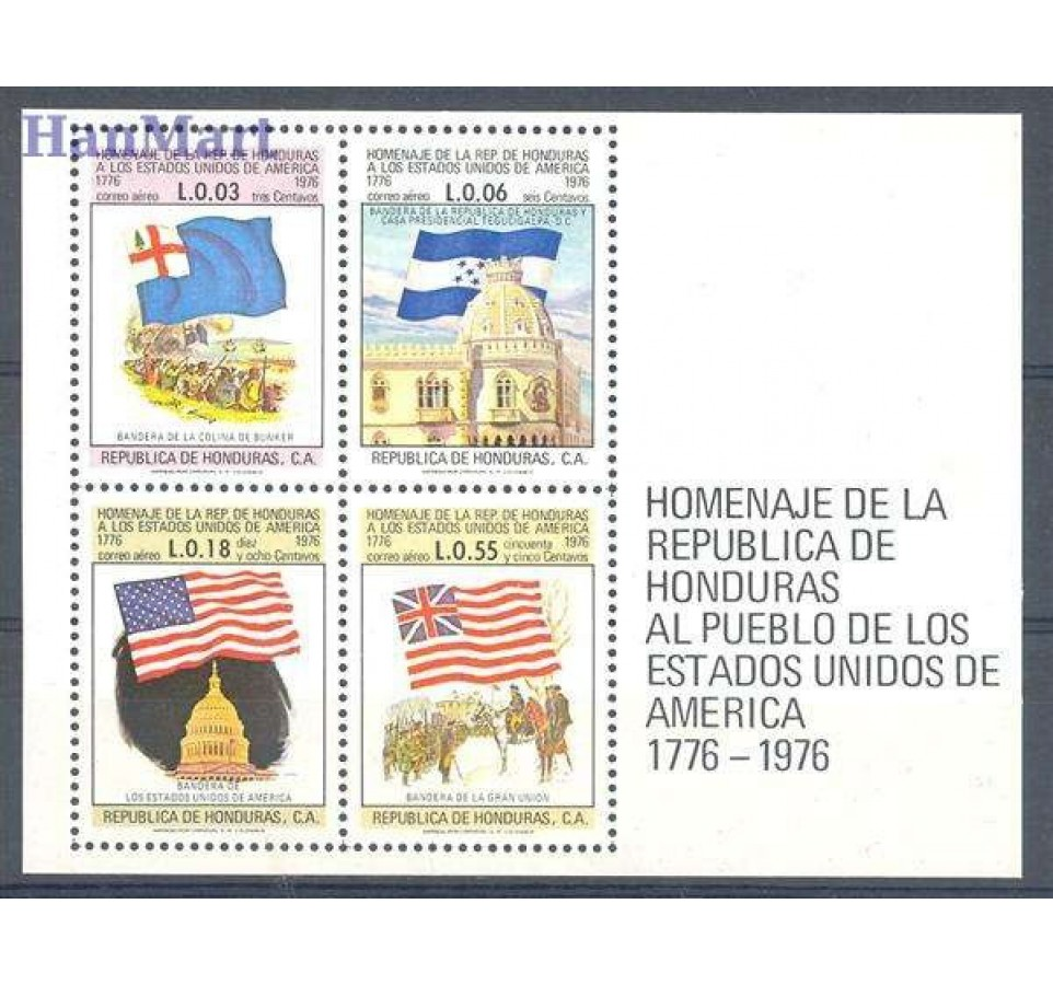 Honduras 1976 Mi bl 28 Czyste **