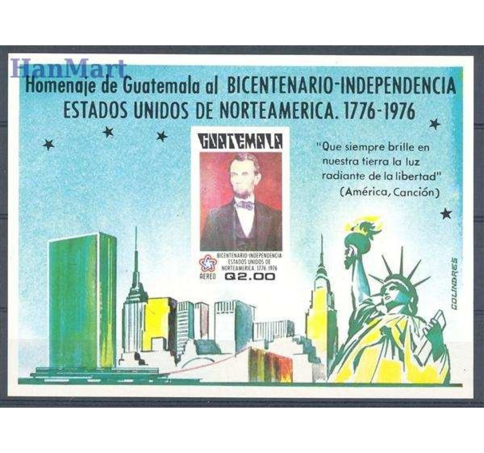 Gwatemala 1976 Mi bl 21 Czyste **