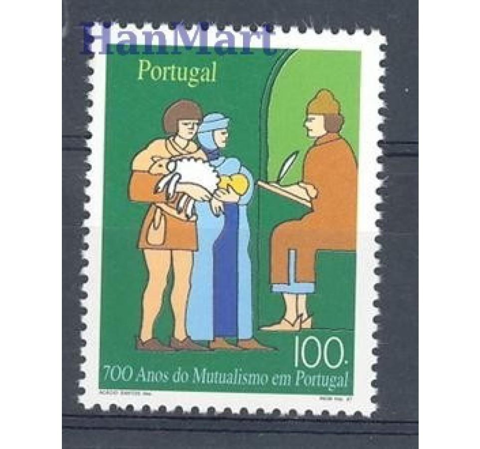 Portugalia 1997 Mi 2204 Czyste **