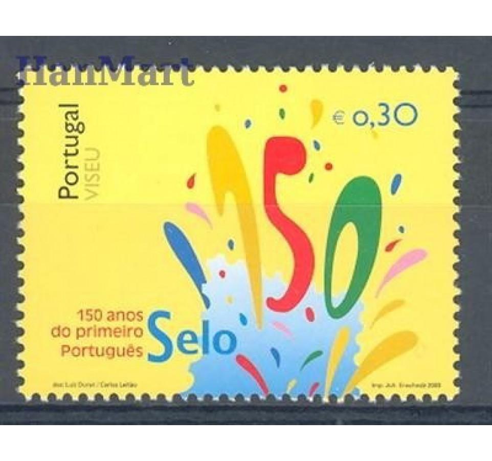 Portugalia 2003 Mi 2685 Czyste **