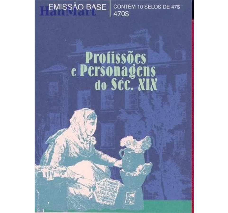 Portugalia 1996 Mi mh 2115 Czyste **