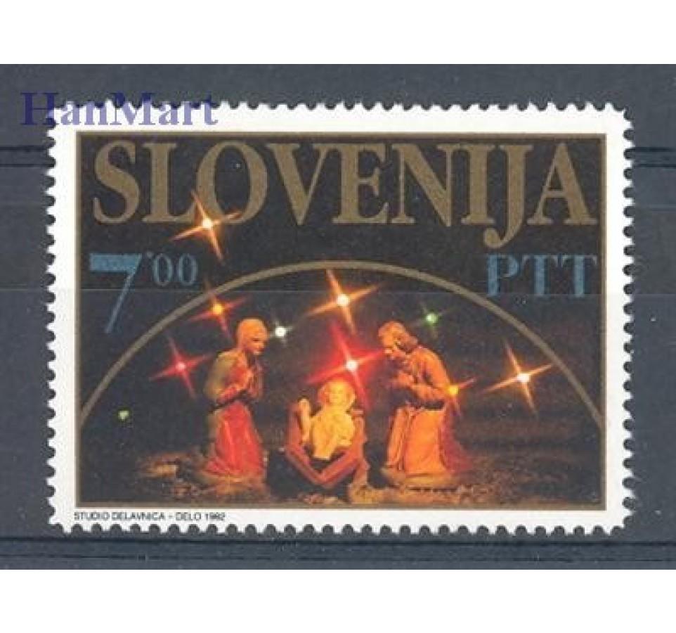 Słowenia 1992 Mi 35 Czyste **