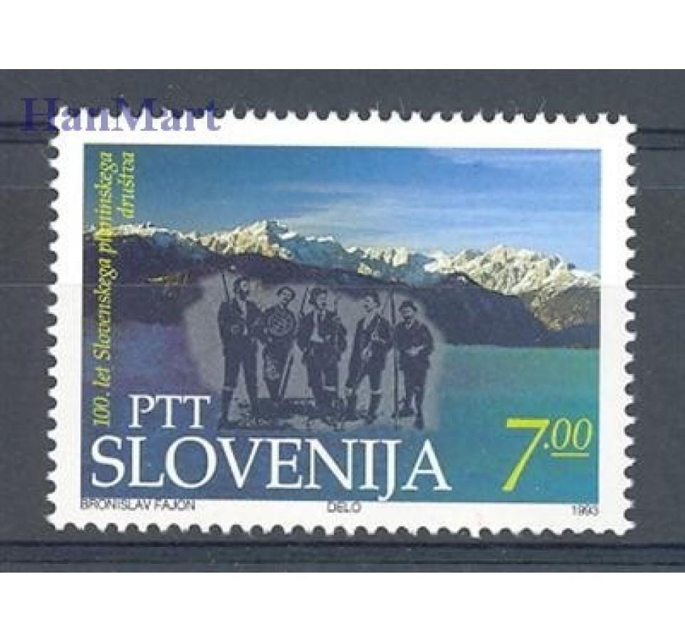 Słowenia 1993 Mi 43 Czyste **
