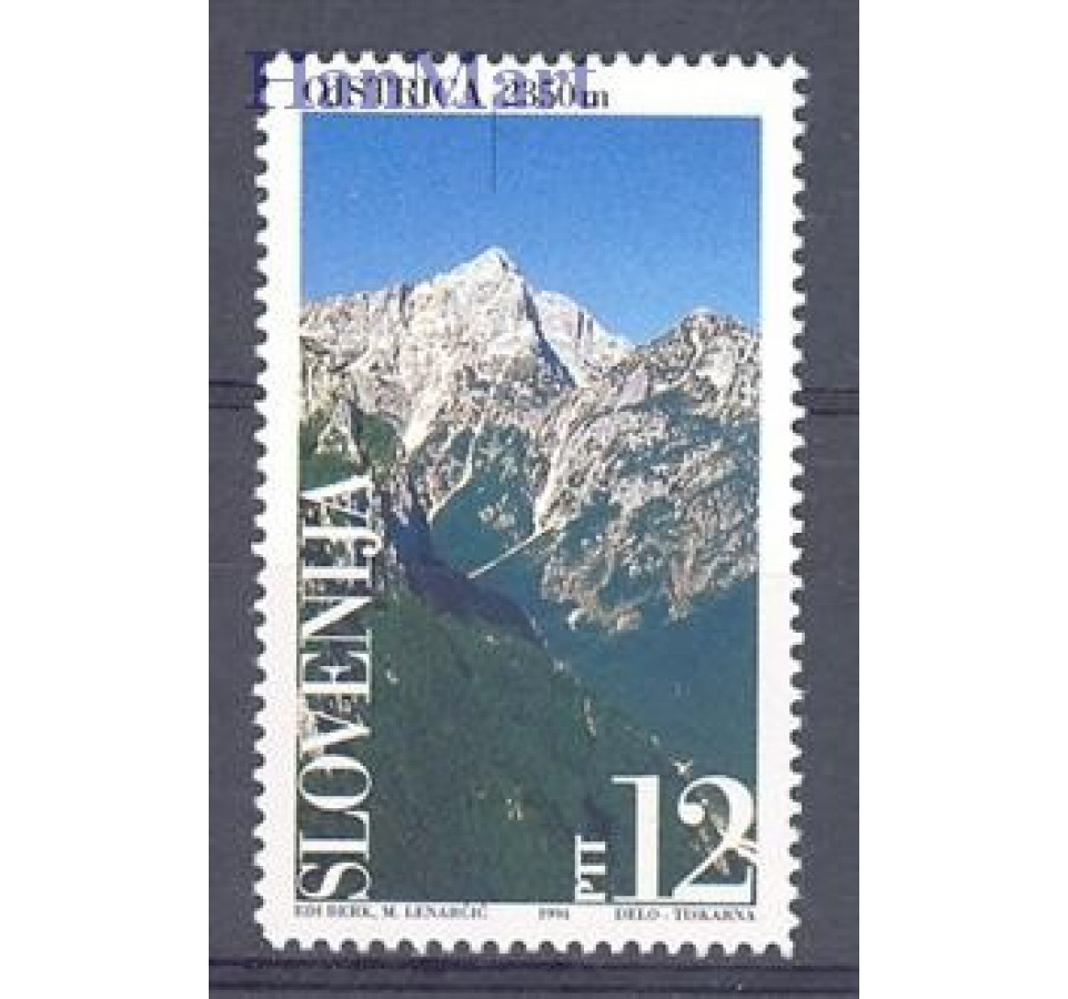 Słowenia 1994 Mi 88 Czyste **