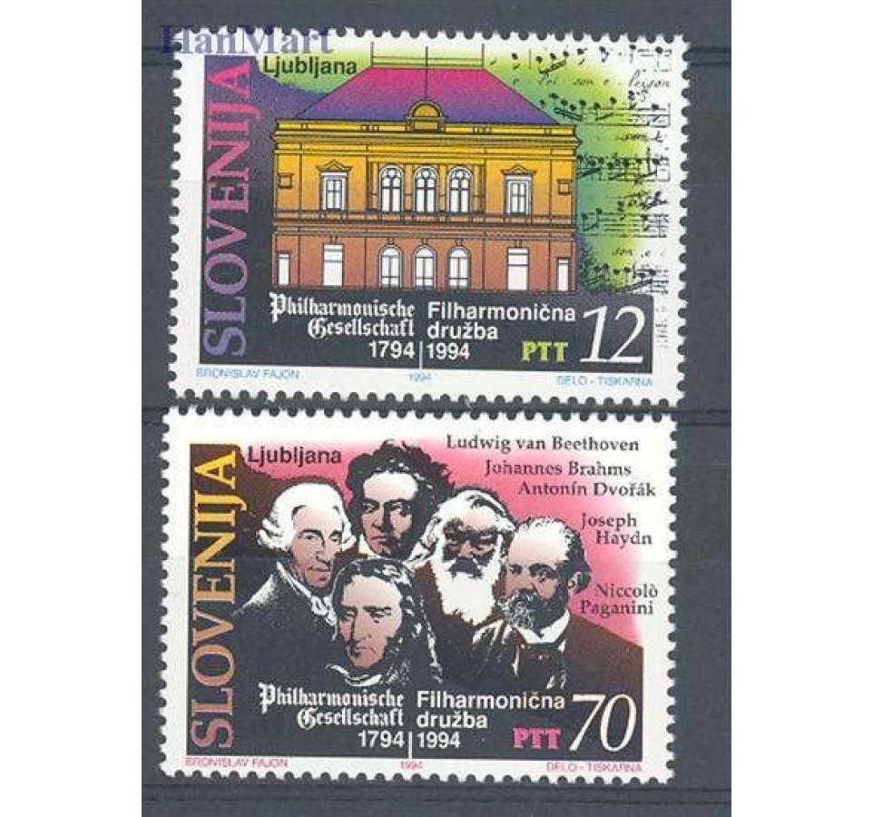 Słowenia 1994 Mi 95-96 Czyste **