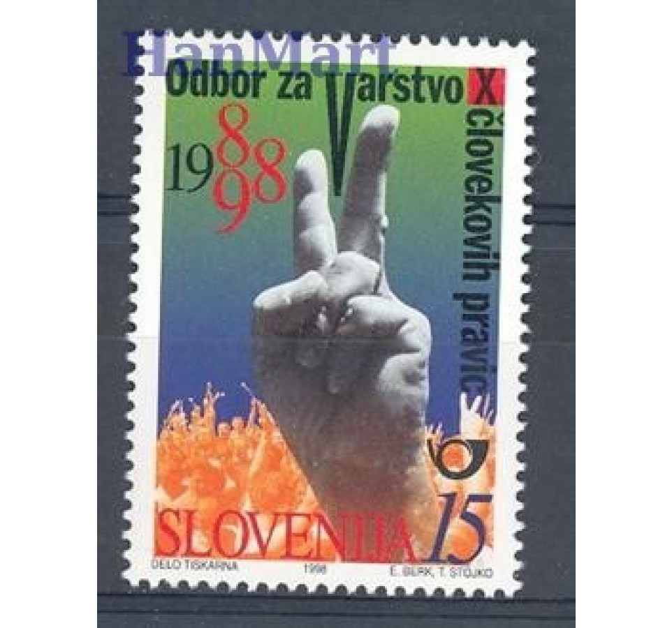 Słowenia 1998 Mi 232 Czyste **