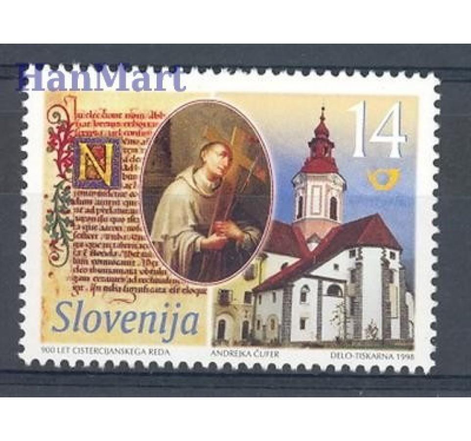 Słowenia 1998 Mi 235 Czyste **