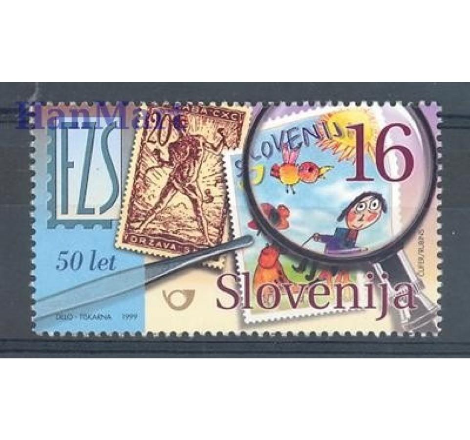 Słowenia 1999 Mi 256 Czyste **