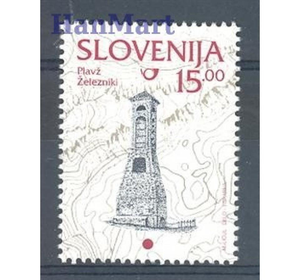 Słowenia 1998 Mi 234 Czyste **