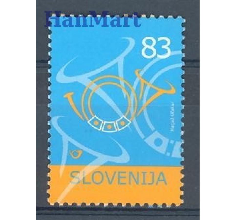 Słowenia 2005 Mi 518 Czyste **