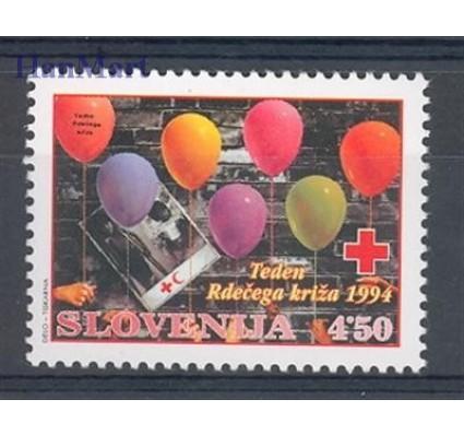 Słowenia 1994 Mi zwa 7 Czyste **