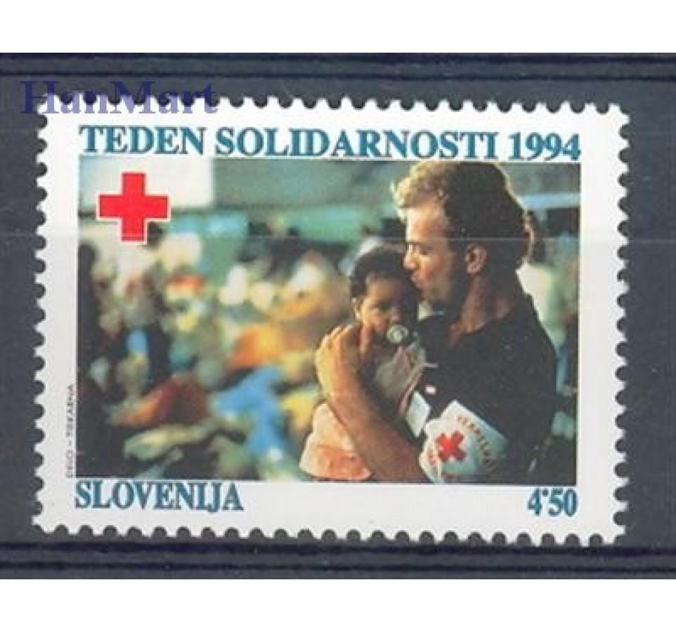 Słowenia 1994 Mi zwa 8 Czyste **