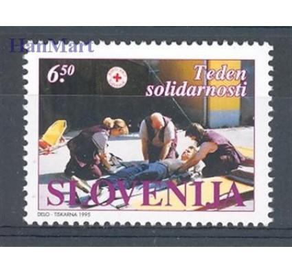Słowenia 1995 Mi zwa 10 Czyste **
