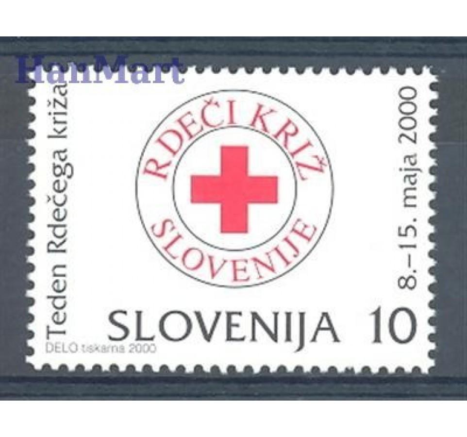 Słowenia 2000 Mi zwa 21 Czyste **