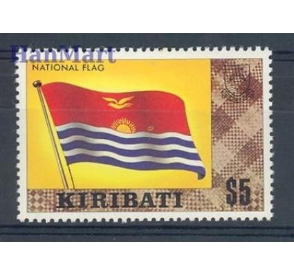 Kiribati 1980 Czyste **