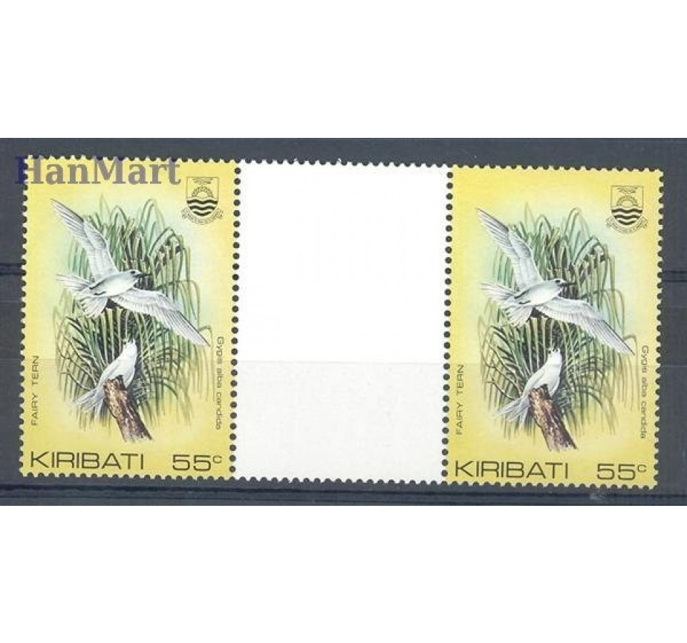 Kiribati 1985 Mi gut 463 Czyste **