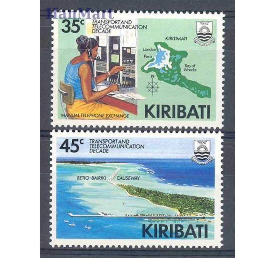 Kiribati 1988 Mi 511-512 Czyste **
