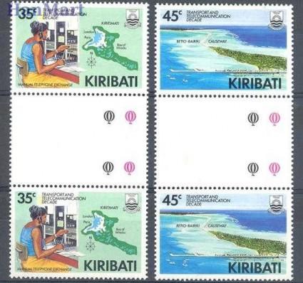 Znaczek Kiribati 1988 Mi 511-512 Czyste **