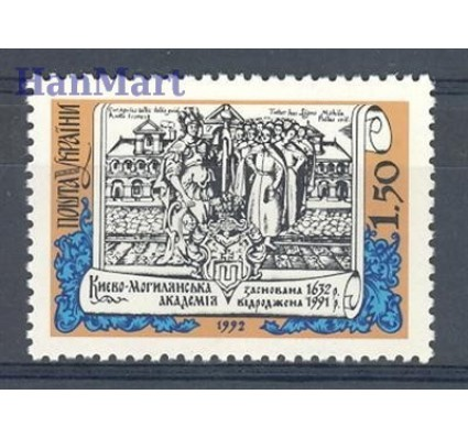 Ukraina 1992 Mi 93 Czyste **