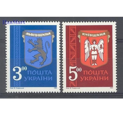 Ukraina 1993 Mi 95-96 Czyste **