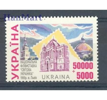 Ukraina 1995 Mi 146 Czyste **