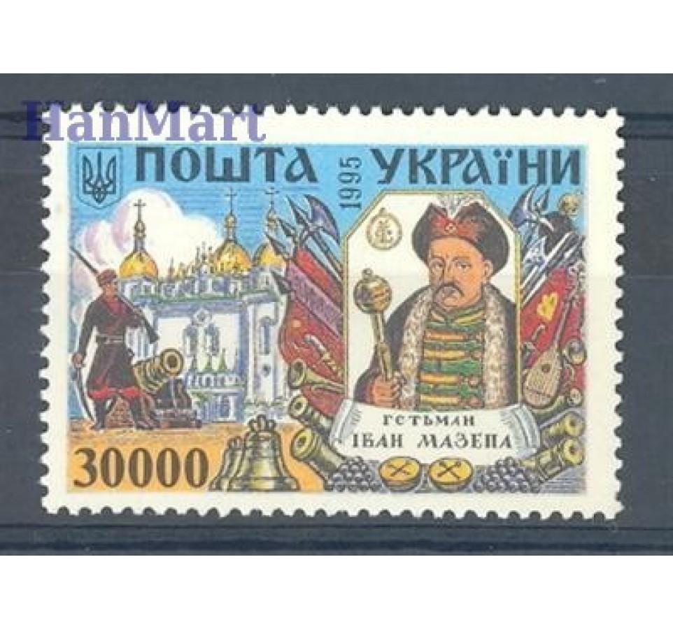 Ukraina 1995 Mi 148 Czyste **