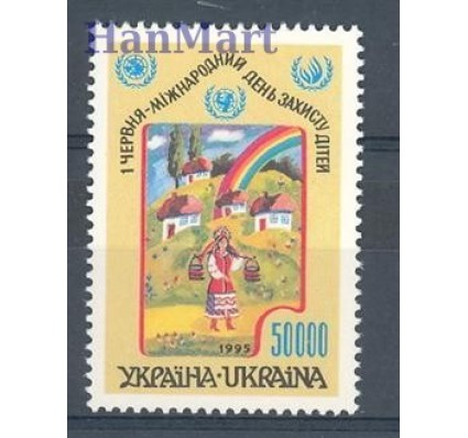 Ukraina 1995 Mi 150 Czyste **