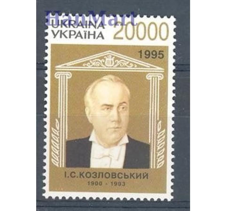 Ukraina 1996 Mi 166 Czyste **