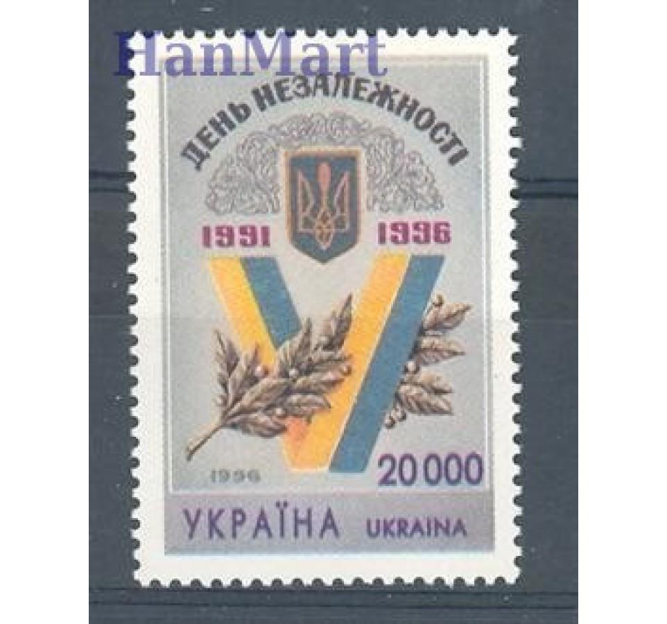 Ukraina 1996 Mi 176 Czyste **