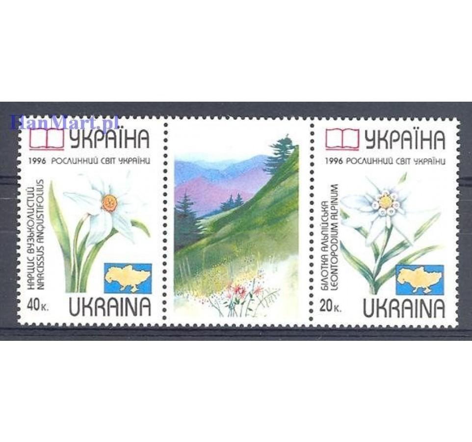 Ukraina 1996 Mi 186-187 Czyste **