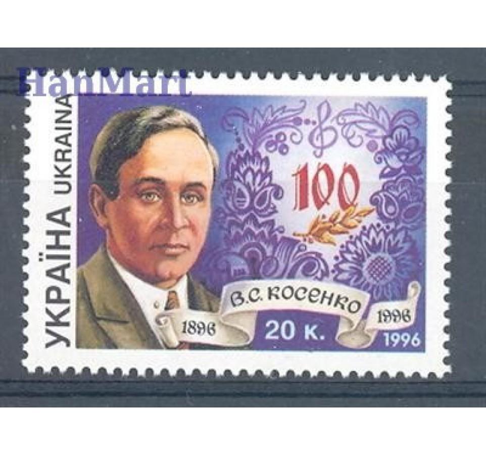 Ukraina 1996 Mi 189 Czyste **