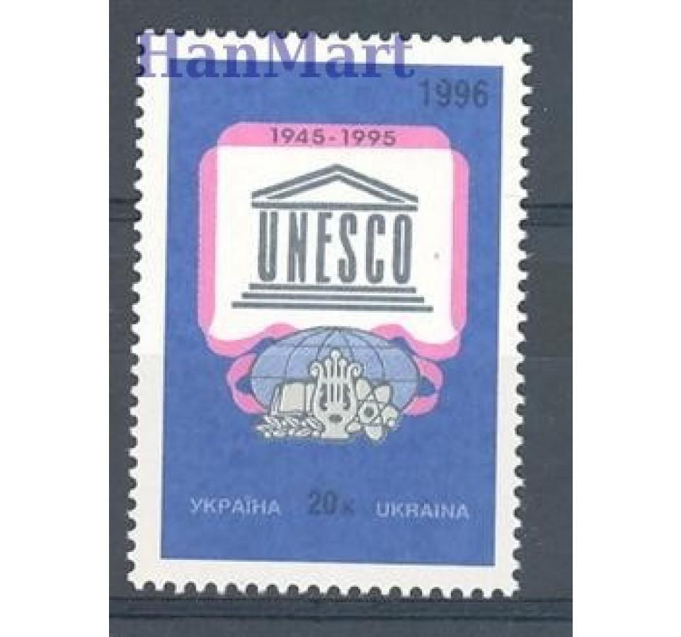 Ukraina 1996 Mi 188 Czyste **