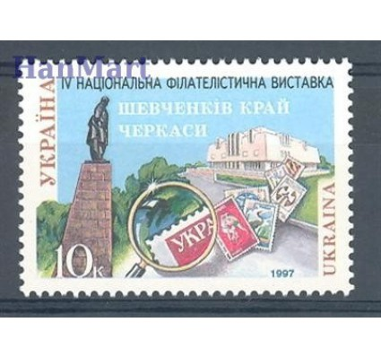 Znaczek Ukraina 1997 Mi 203 Czyste **