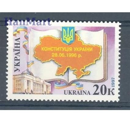 Znaczek Ukraina 1997 Mi 205 Czyste **
