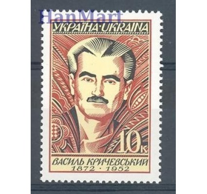 Ukraina 1997 Mi 234 Czyste **