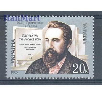 Znaczek Ukraina 1998 Mi 289 Czyste **