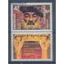 Ukraina 1999 Mi zf 295 Czyste **