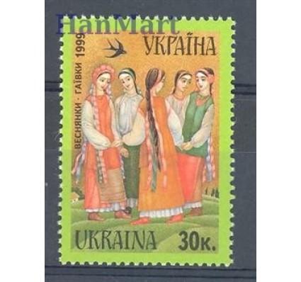 Znaczek Ukraina 1999 Mi 301 Czyste **
