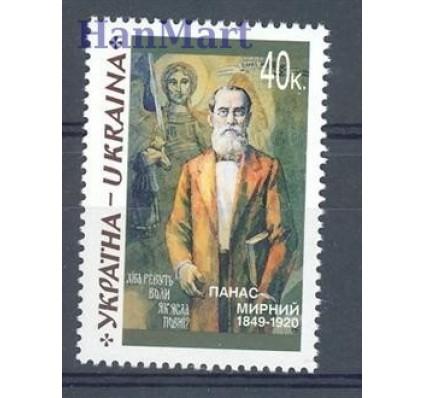 Znaczek Ukraina 1999 Mi 304 Czyste **