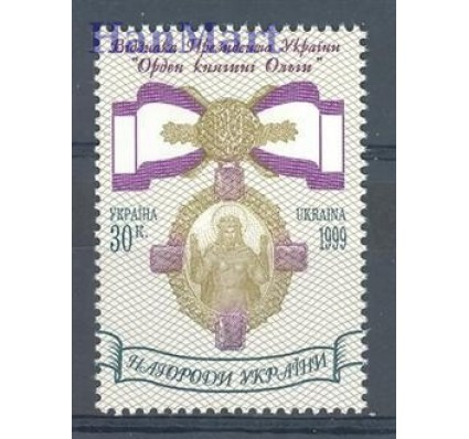 Ukraina 1999 Mi 317 Czyste **