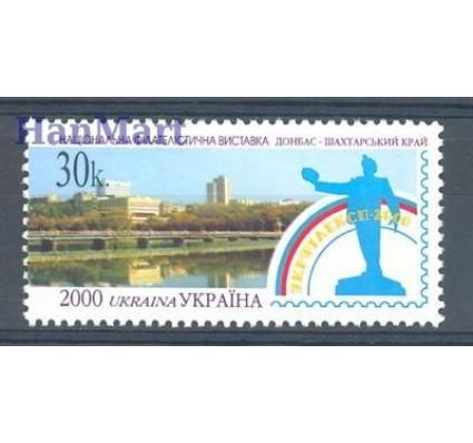 Ukraina 2000 Mi 380 Czyste **