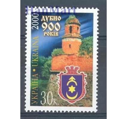 Ukraina 2000 Mi 392 Czyste **