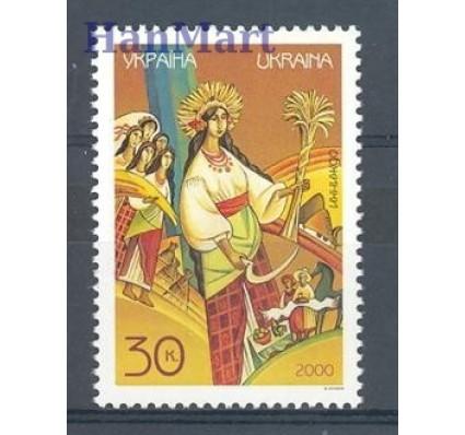 Ukraina 2000 Mi 393 Czyste **